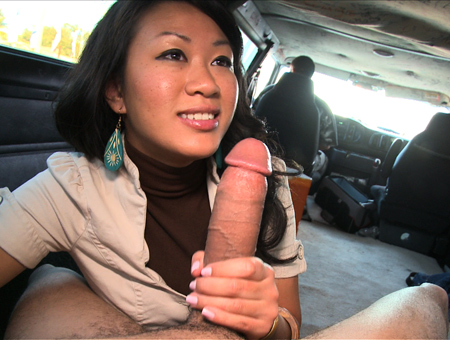 Bang bus deepthroat support with